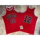 Men's Chicago Bulls #12 Michael Jordan Red 1990 Throwback Authentic Jersey
