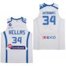 Men's Greece Hellas #34 Giannis Antetokounmpo White Basketball Swingman Jersey