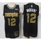 Men's Memphis Grizzlies #12 Ja Morant Black 2021 City Icon Sponsor Swingman Jersey