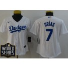 Women's Los Angeles Dodgers #7 Julio Urias White 2020 World Series Cool Base Jersey