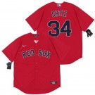Youth Boston Red Sox #34 David Ortiz Red 2020 Cool Base Jersey