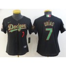 Women's Los Angeles Dodgers #7 Julio Urias Black Mexican World Series Cool Base Jersey